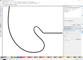 inkscape iq.png
